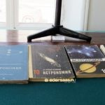 БКЭ-ҕэ астрономия предметэ киирбэт