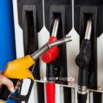 Сорох улуустарга бензин сыаната үрдүө