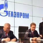 """""""Газпром"""" кыра нэһилиэктэри гаастыаҕа"""