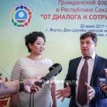 Александр Айгистов: Саха сирэ инники күөҥҥэ