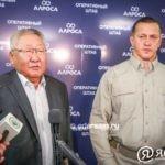 Егор Борисов Юрий Трутневтыын шахтердар аймахтарын кытары көрүстүлэр