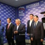 "Егор Борисов: ""Саха сиригэр ""Биир ньыгыл Арассыыйа"" баартыйа кыахтаахтык бастаата"""