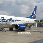 Сөмөлүөт Екатеринбург авиапордуттан кыайан көппөтө