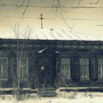 ХАРАҤА ХОС: Балтым бэриэтчитин көрбүтүм